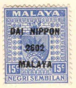 MALAYA Negri Sembilan Scott N24 MH* Japanese Occupation overprint