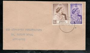 Malaya Malacca #1 - #2 Very Fine Used On First Day Cover