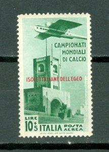 AEGEAN ISL.(ITALY) AIR #C31...MNH...$30.00