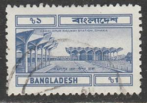 Bangladesh  1983  Scott No. 241 (O)