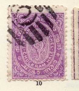 Travancore 1904-20 Early Issue Fine Used 1/2ch. 268195