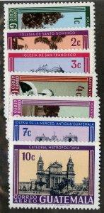 GUATEMALA C364-70 MNH SCV $3.70 BIN $1.85