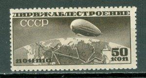 RUSSIA ZEPPELLINS #C23...MINT...CV$12.00