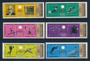 [96030] Yemen YAR 1971 Olympic Games Gymnastics Weightlifting Skiing  MNH