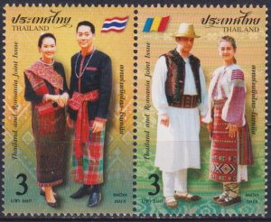 Thailand 2018 The 45th Anniversary of Diplomatic Relations with Romania - Joint