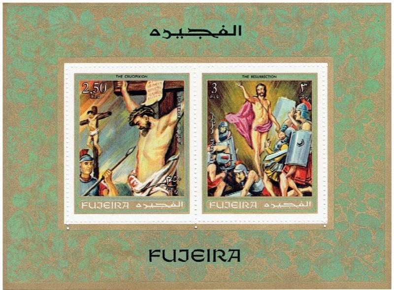 FUJEIRA 1970 RELIGIOUS PAINTINGS SOUVENIR SHEET IMPERF MNH