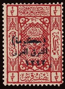 Jordan Scott O1 Variety Gibbons O117a Never Hinged Stamp