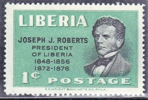 LIBERIA SC# 313 **MH** 1c 1948     SEE SCAN