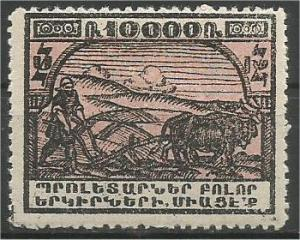 Armenia, 1922, MNH 10000r, Plowing Scott 309