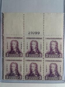 SCOTT # 726 MINT NEVER HINGED PLATE BLOCK OF 6 VERY NICE CLOSE OUT SALE !!!!