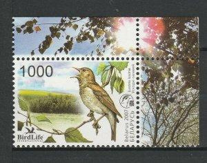 Belarus 2007 Birds MNH stamp