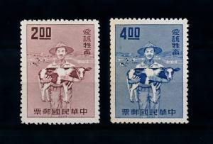 [79218] Taiwan 1964 Farm Animals Cows Farmer No Gum as Issued MNH