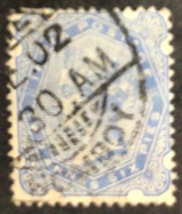 India Scott #59 Avg Used  Cat. $4.25