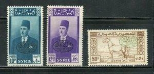 SYRIA SCOTT #328/30 MINT NEVER HINGED SCOTT VALUE $9.00