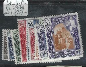 ADEN KATHIRI   (P1304B)  SET SG 29-38  MOG