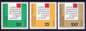 Cameroun 386-88 MNH 1963 UNESCO Regional Center at Yaounde Set VF