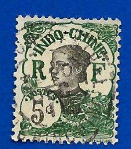 Indo-China 1907 - U - Scott #44 *