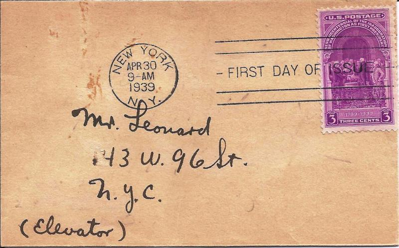 US 1939 Scott# 854 FDC