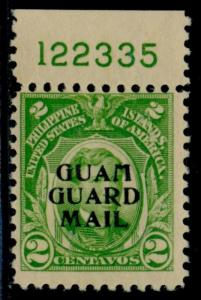 GUAM #M1 -- RARE PLATE # 122335 -- MINT OG NH HV5993