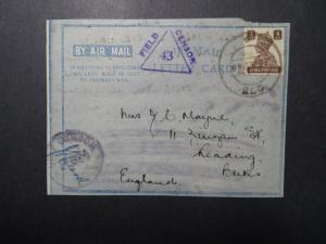 India 1944 Forces Cover / APO 273 (DELOALI) / FRONT ONLY - Z12409