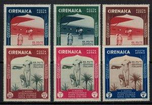 Cyrenaica #C24-9*  CV $33.00