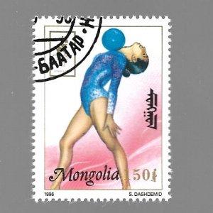 Mongolia 1996 - M - Precanceled - Scott #2243 *
