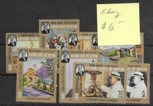 Seiyun MNH - Stamp Set - CAT VALUE $??