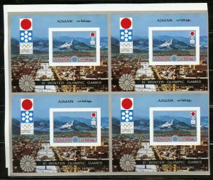 AJMAN SAPPORO  OLYMPICS UNCUT SHEET OF FOUR  PROOF IMPERF SOUVENIR SHEETS  NH