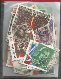 World Wide 100 used stamps, all different