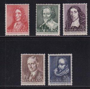 Netherlands  #B175-B179  MNH  1947   cultural welfare
