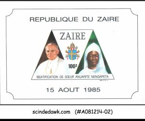 ZAIRE - 1986 BEATIFICATION OF SISTER ANUARITE NENAPETA / POPE JOHN PAUL II - MIN
