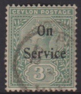 Ceylon Sc#O11 Used