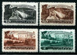 HERRICKSTAMP RUSSIA Sc.# 1280-83 Oil Production Stamps Scarce set