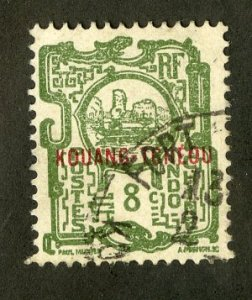 FRENCH OFFICE KWANGCHOWAN 86 USED SCV $1.25 BIN $.75 PLACE