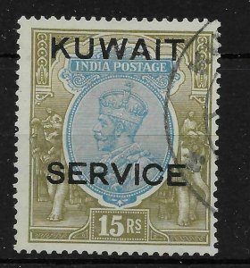KUWAIT SGO27 1937 15r BLUE & OLIVE OFFICIAL USED - FORGED CANCEL