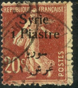 SYRIA 1924-25 1pi on 20c Sowers Issue Sc 147 VFU