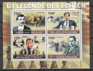 Togo, 2010 issue. Legends of Chess on a sheet of 4. ^