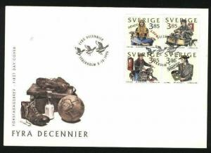 Sweden. FDC Cachet 1996. Four Decades. Engraver Lars Sjooblom