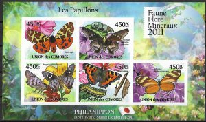 Comoro Islands MNH S/S Butterflies Insects 2011