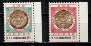 Albania Scott 2264-5 Mint NH (Catalog Value $22.50)