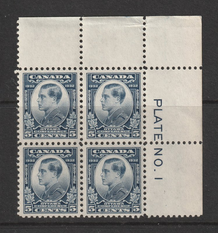 Canada a a MNH Plate block of the 5c from the Ottawa  1932 set