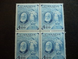 Canada - Mint Block of 4 - Alexander Graham Bell Issue