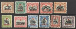 North Borneo Sc# B31-B41 Used 1918 1+4c-24+4c Animals and Scenes of North Borneo
