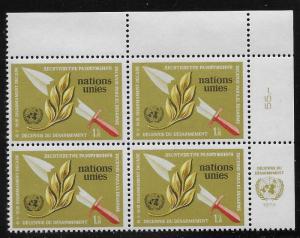 UNITED NATIONS - GENEVA SC# 31 INSCRIP  B/4 UR  FVF/MNH  1973