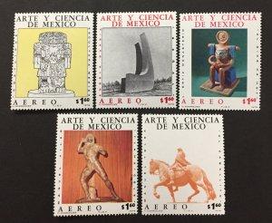Mexico 1976 #C527-31, Art & Science, MNH.