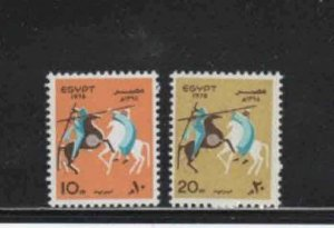 EGYPT #1090-1091  1978 TAHTIB HORSE DANCE     MINT  VF NH  O.G
