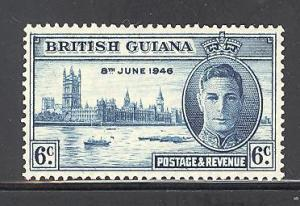 British Guiana Sc # 243 mint NH (DT)