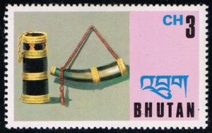 Bhutan #186 Container and Drinking Horn; Unused (0.30)