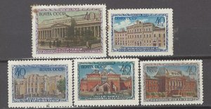 COLLECTION LOT # 5264 RUSSIA 5 MH STAMPS 1950 CV+$30 SOME STAINED