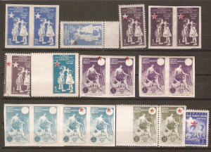 Turkey selection of postal tax stamps all with errors
